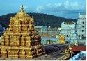 Lord Venkateswara Temple visiting hours