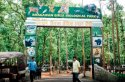 Bhagwan Birsa Biological Park visiting hours