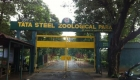 Tata Steel Zoological Park